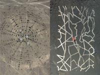 מתקנים במדבר של סין / צלם: Google maps